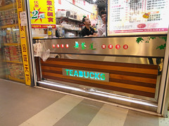Teabucks (cowyeow) Tags: china city people copyright food silly coffee strange sign asian restaurant weird cafe interesting funny asia tea chinesefood dumb beverage chinese bad wrong badenglish starbucks drinks guangdong engrish badsign storefront shenzhen wtf chinglish caffeine beverages  misspelled funnysign infringement copyrightinfringement misspell fail funnychina chinesetoenglish