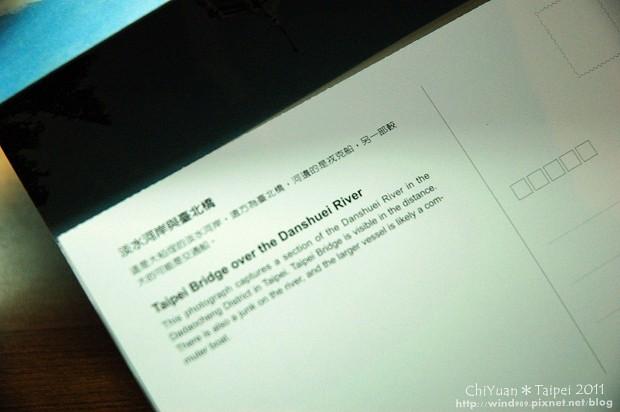 挑選明信片05.jpg