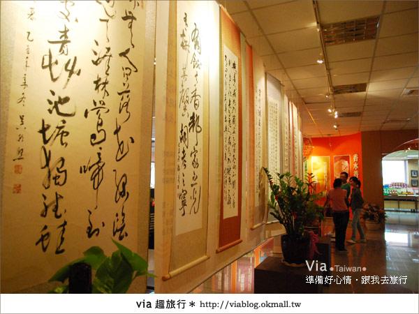 【新港香藝文化園區】觀光工廠快樂行~探索香的文化及樂趣!16