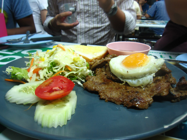 Pork Steak with an Egg
