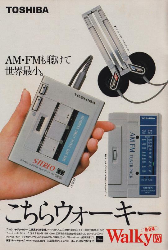Fullscreen capture 4182011 93011 PM.bmp