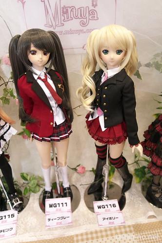 DollsParty25-DSC_3183