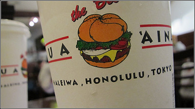 KUA`AINA(クアアイナ)のアボカドバーガー