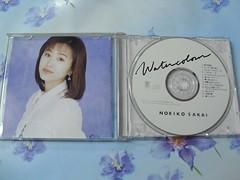 原裝絕版  1995年 7月  酒井法子 Water colour 水彩畫  CD 台灣 正規品 中古品 2