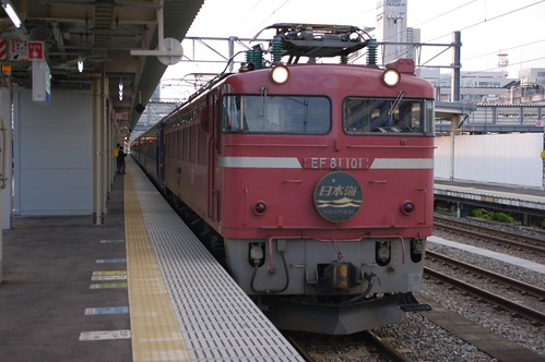 Limited Express Nihonkai