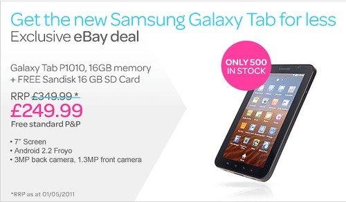 Samsung galaxy eBay UK newsletter