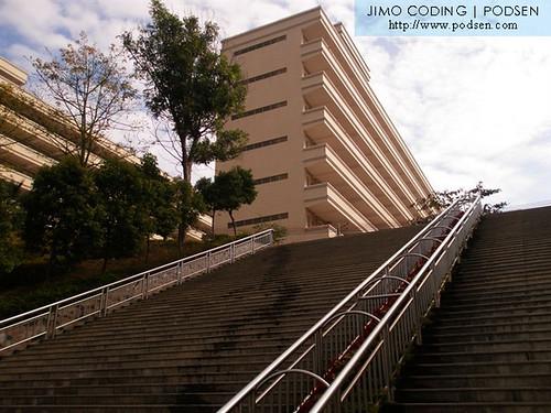JIMO_CODING_PODSEN_高州中学_广东高州中学_高州中学55级阶梯