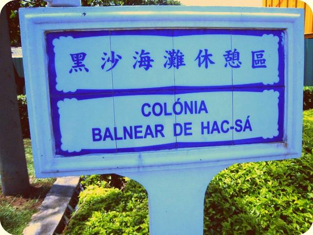 Macau Taipa & Coloane (67)