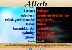 Kerim Kur'an 2-257 (Oku Rabbinin Adiyla) Tags: allah kuran islam ayet ayetler verse god religion bible holybible holyquran jesus church islamic