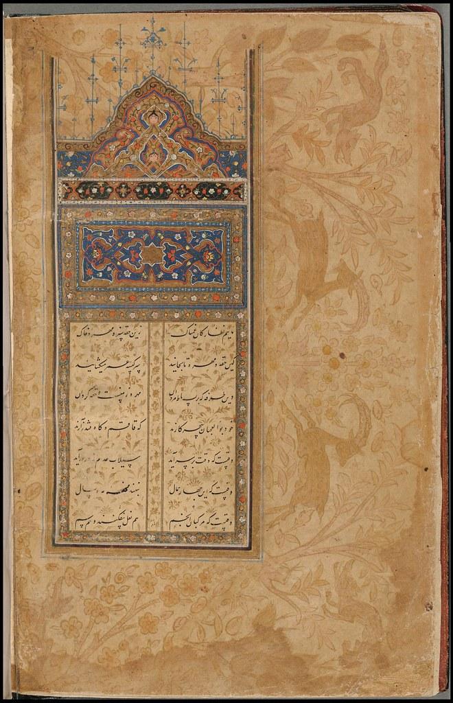 Khaqani MS