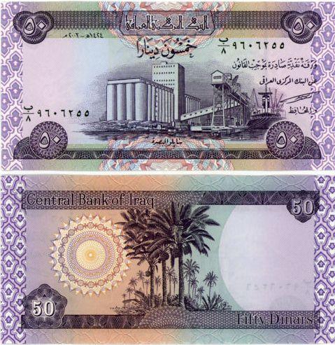 50 Dinárov Irak 2003, Pick 90