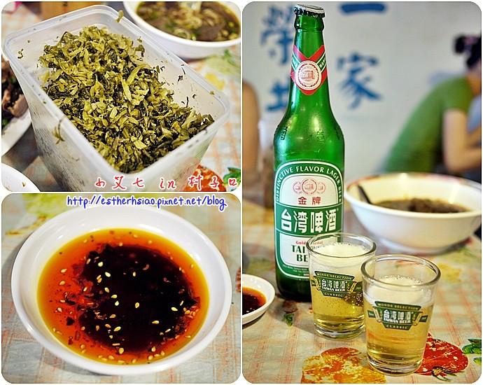 9 辣開胃 啤酒消暑