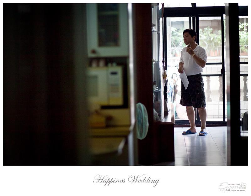 [婚禮攝影]承澤&佩蓉 婚禮紀錄_003