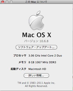 Mac OS X v10.6.8