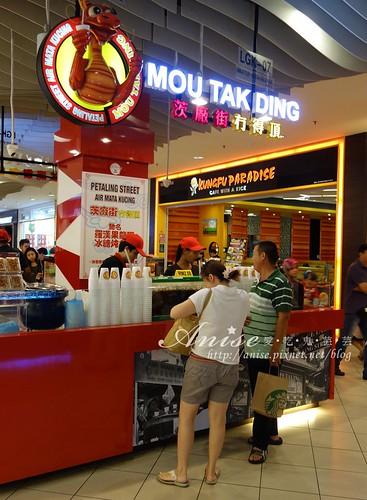 馬來西亞小吃_008.jpg