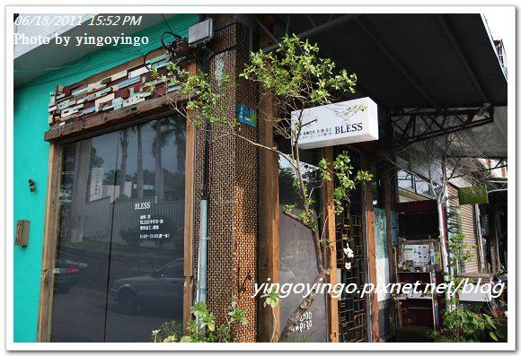 嘉義市_青青健康有機店20110618_I9818