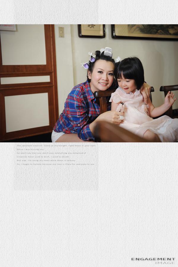 20110515book11
