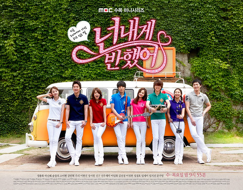 Heartstrings / You've Fallen For Me Wallpapers and Posters 01