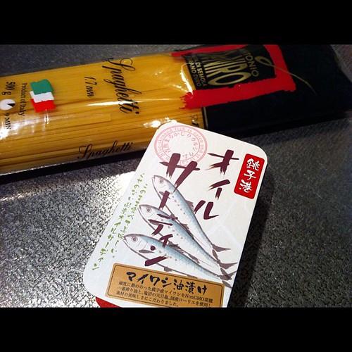 @kenjinshigaya 次郎長屋で購入したコイツを早速!