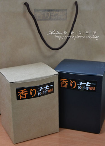 匡手作咖啡017.jpg