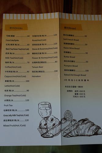 20120421_120627_三芝olmo