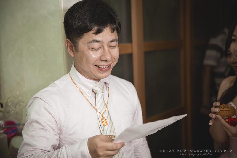 啟銘 稚巧 精選-0102