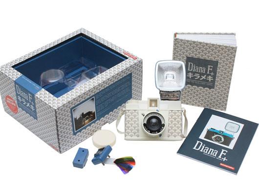 diana-box