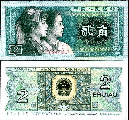 2 Jiao Čína 1980, Pick 882