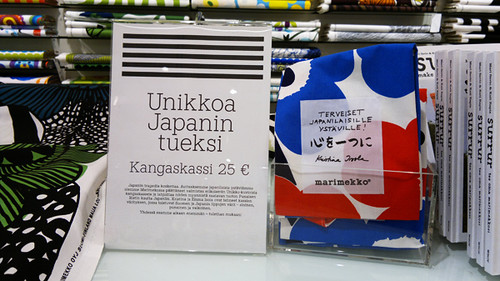 Marimekko For Japan by Rollofunk