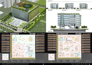 劉培森建築師事務所-高雄市立圖書館總館新建工程競圖 04.jpg