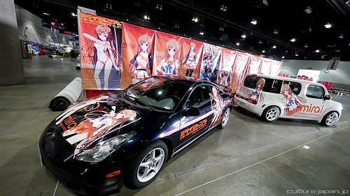 AX 2011 Day 0