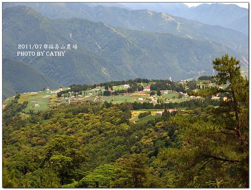 福壽山農場-27