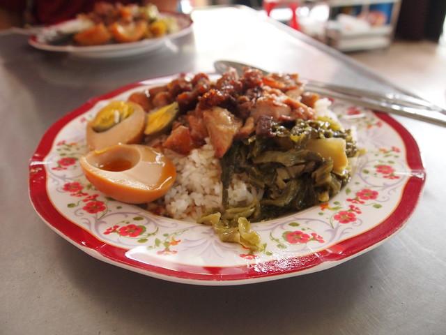 Pork Bone Stew over Rice