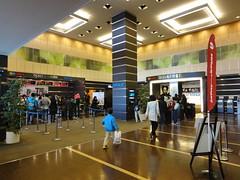 109 Cinemas Grandberry Mall