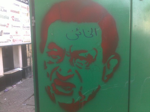 mubarak the Triator