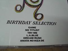 原裝絕版 1990年 4月1日 宮澤理惠 RIE MIYAZAWA  宮沢りえ BIRTHDAY SELECTION CD 原價 2200YEN 中古品 4