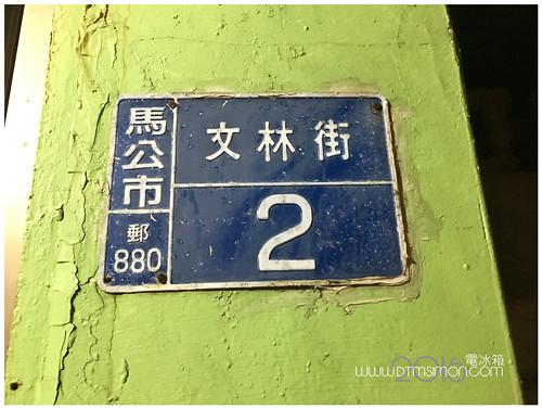口福海鮮02.jpg