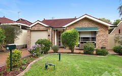 57 Barega Close, Buff Point NSW