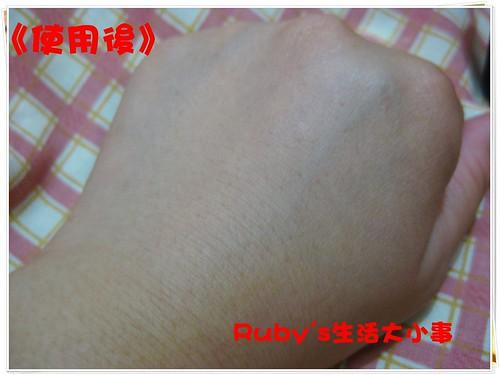 水美媒 (5)