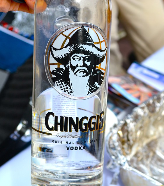 mongolianvodka