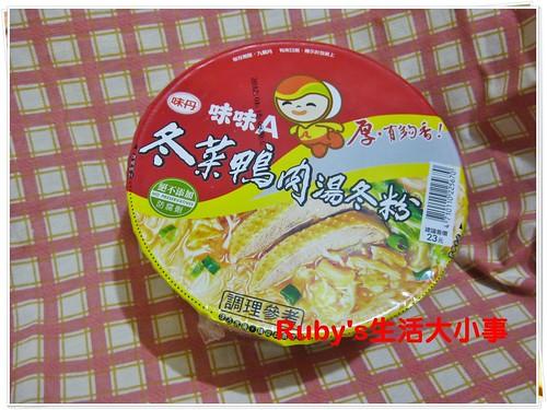 味味A冬菜鴨肉湯冬粉 (1)