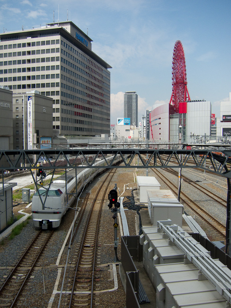 the east view of Osaka Station