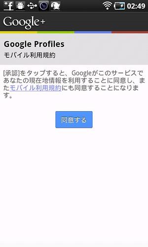 SC20110702-024902