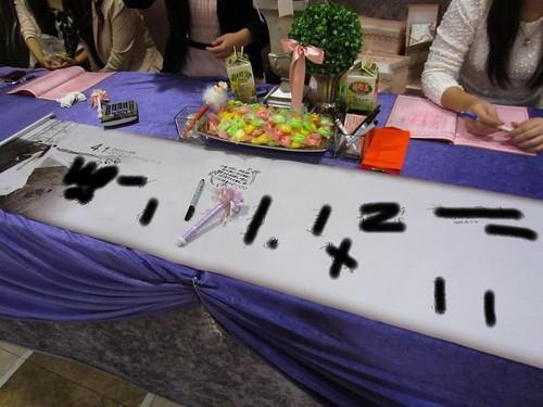 意順琦琦喜宴-IMG_4641