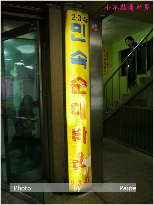 新林站血腸一條街 (2).JPG