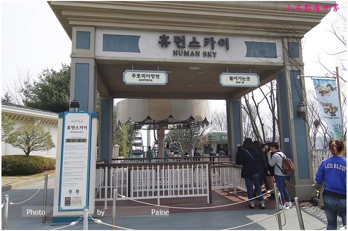 韓國愛寶樂園Ever Land (26).JPG