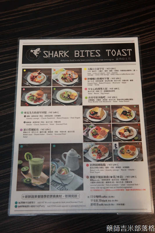 Shark_Bites_Toast_005