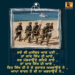100      (Fateh_Channel_) Tags: punjab youth