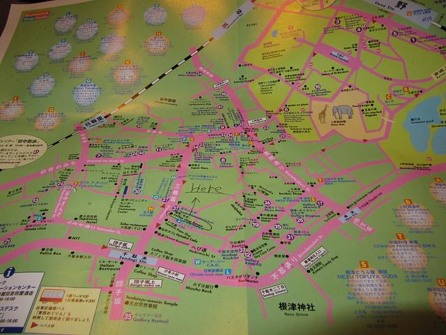 Café Rampo: Map