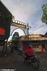 Kauman Village Gate (2121studio) Tags: nature nikon islam ali solo malaysia indah kuantan melayu eddievedder alam jkrowling elizabethhurley malaysianphotographer amandabynes jawatengah 2121studio kuantanphotographer pahangphotographer ciptaanallahswt gerbangkauman kaumangate